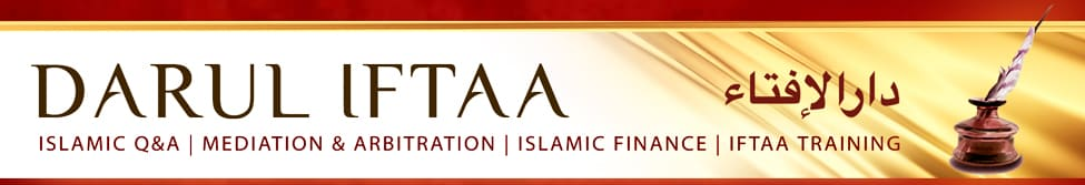 Darul Iftaa Mahmudiyyah